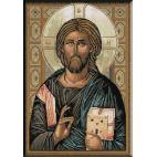 1268 . Isus