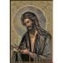 1272 - Sf. Ioan