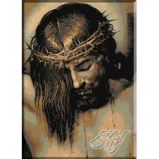 234. Isus rastignit