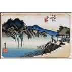 742.Hiroshige - Sakanoshita