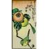 746.Hiroshige. Fructe