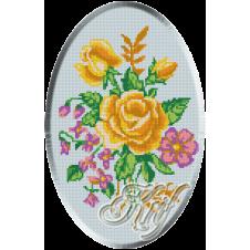 043. Cristina.Trandafir galben