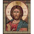 1267 . Isus