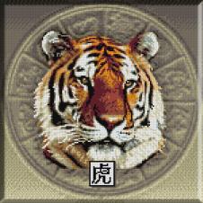 987.Cristina Zodia tigrului (februarie)