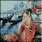 1488 - Amore mio