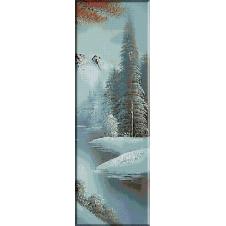 1538. Iarna
