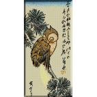 747.Hiroshige. Bufnita