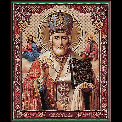 2577.Sveti Nikola