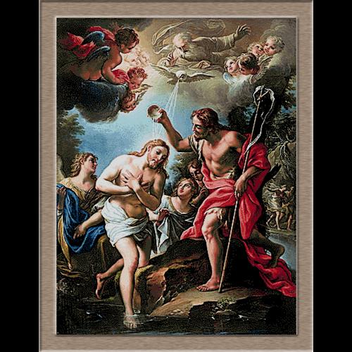 2840.Francesco Trevisani-Krštenje