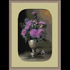 3100.Mirisni ježevi