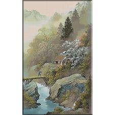 1801. Koukei Kojima - Spre moara